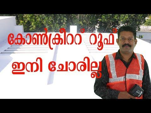 How To Stop Old Roof Water Leakage In India Kerala Engineer Plus Kerala India 9388627972 Youtube In 2020 Roof Leak Repair Kerala India Leak Repair