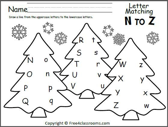 free letter matching worksheet for letters n to z on christmas trees teacher ideas. Black Bedroom Furniture Sets. Home Design Ideas