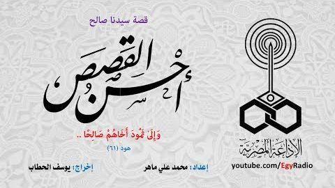 عالم تاني Arabic Calligraphy Youtube Qoutes
