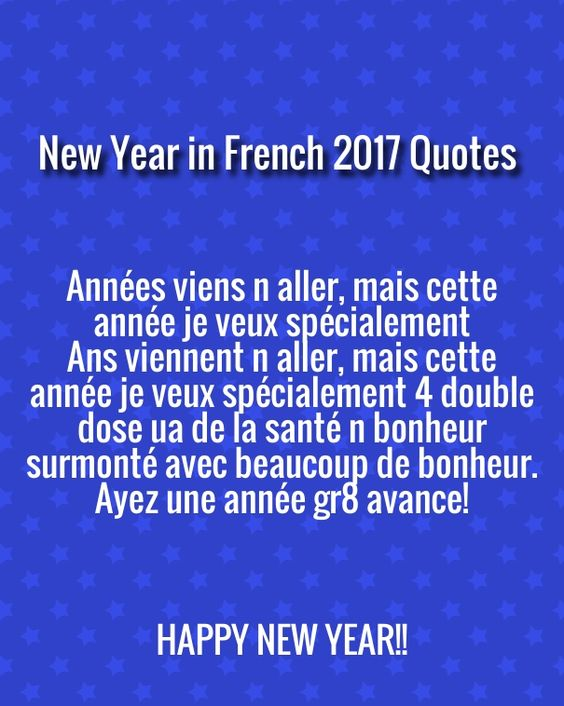 French new year greetings happy new year 2016 wishes greetings in happy new year 2017 wishes greetings images in french language m4hsunfo
