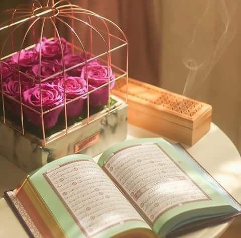 لا تؤجـل صلاتـك فإن الله لـن يؤجـل وفاتـك Islamic Wallpaper Flower Letters Quran Pak