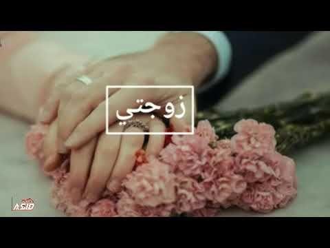 اهداء إلى زوجتك بمناسبة عيد Youtube Heart Ring Jewelry Asid