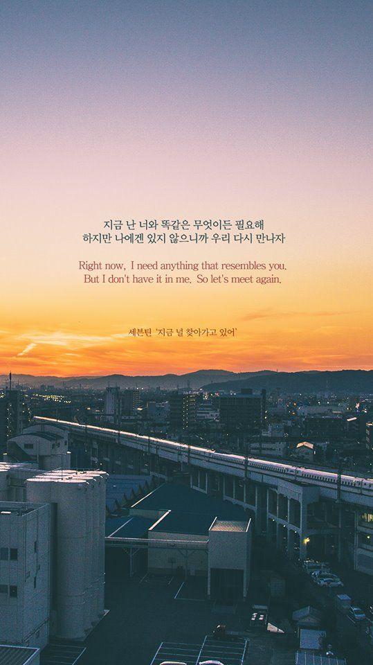 Pin Oleh Ngữ Lạc Thien Ai Di Lyrics Latar Belakang Kutipan Lagu