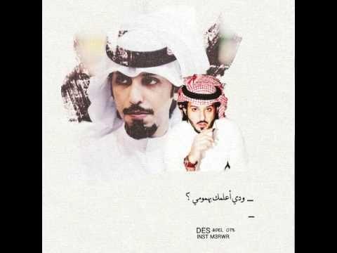 مكس حمد البريدي محمد جارالله السهلي Youtube Movie Posters Poster Art