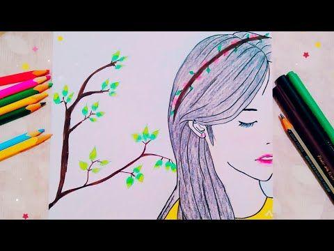 A Cute Girl Drawing For Beginners En Guzel Kiz Cizimleri رسم بنات سهل رسومات رسم بنت كيوت Youtube Drawing For Beginners Cute Girl Drawing Drawings