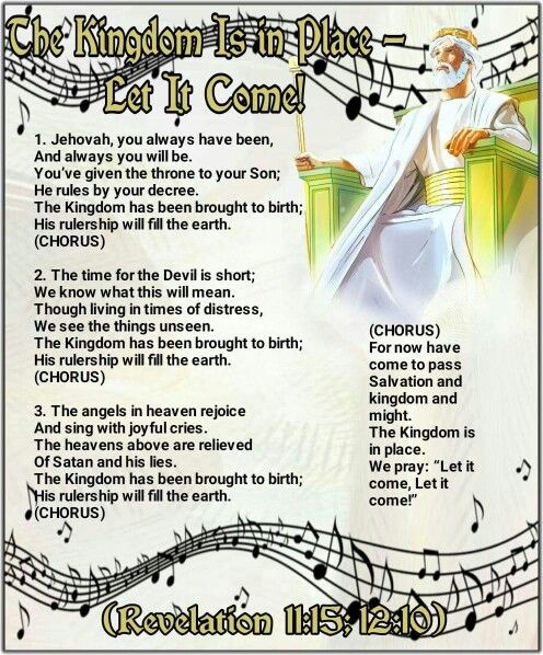 We The Kingdom: The Kingdom Is In Place—Let It Come! (Revelation 11:15; 12