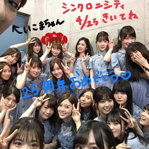 乃木坂 46 1 46