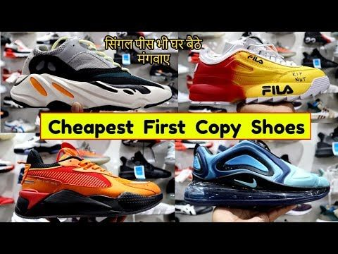 CHEAPEST FIRST COPY SHOES | Cheapest First Copy Shoes