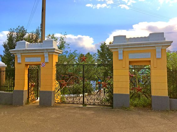 Вход в парк ОДОРА с ул. Чкалова, г. Чита. Фото: Evgenia Shveda