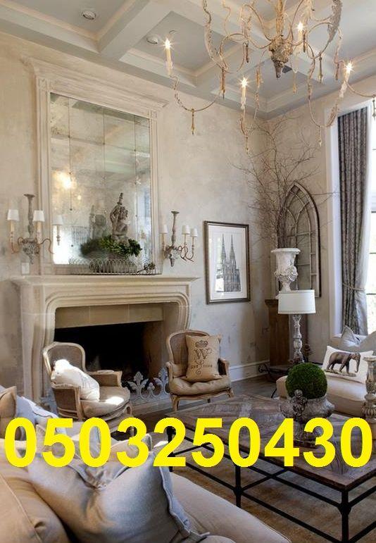 تصاميم وديكورات مدافئ حديثة وعروض جديده لل مشبات صور مشبات المملكة Home Decor Home Furniture