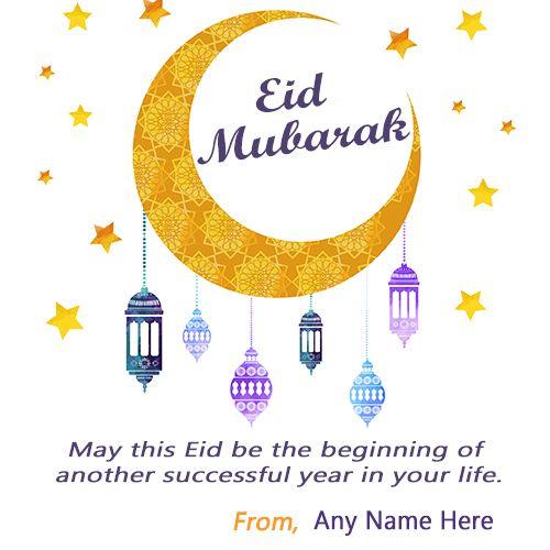 Are You Searching For Write Name On Eidkachandmubarakgreetings