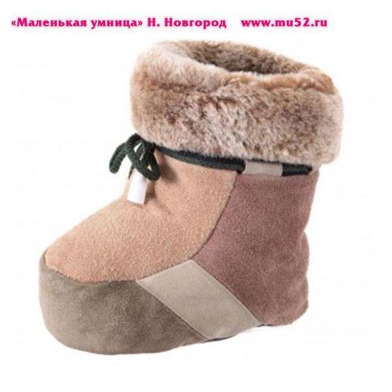 8548cd2270d Детская обувь котофей нижний новгород интернет магазин