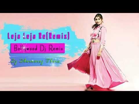 Leja Leja Re Dj Remix Song | Romantic Love Song | Hard Bass Remix | Wedding  Song | Bollywood Song - YouTube | Dj remix songs, Dj remix, Bollywood songs
