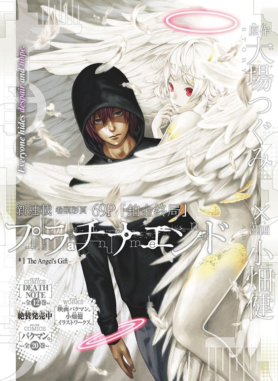 Read manga Platina End Ch.001v004: The Angel's Gift online in high quality