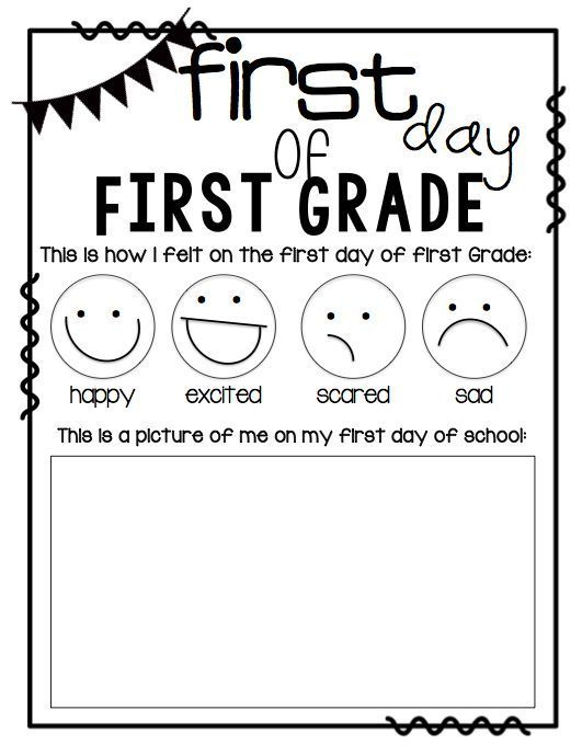 First Day Of First Grade Printable Kindergarten First Day First
