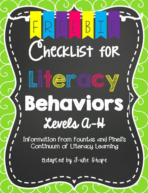 {FREEBIE} Checklist of Literacy Behaviors. A great tool for reading conferences, reading portfolios and parent conferences!