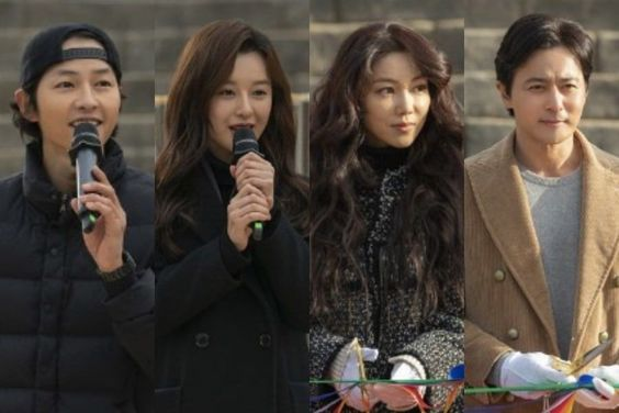 Song Joong Ki, Kim Ji Won, And More Gather For Opening Ceremony Of New tvN Drama