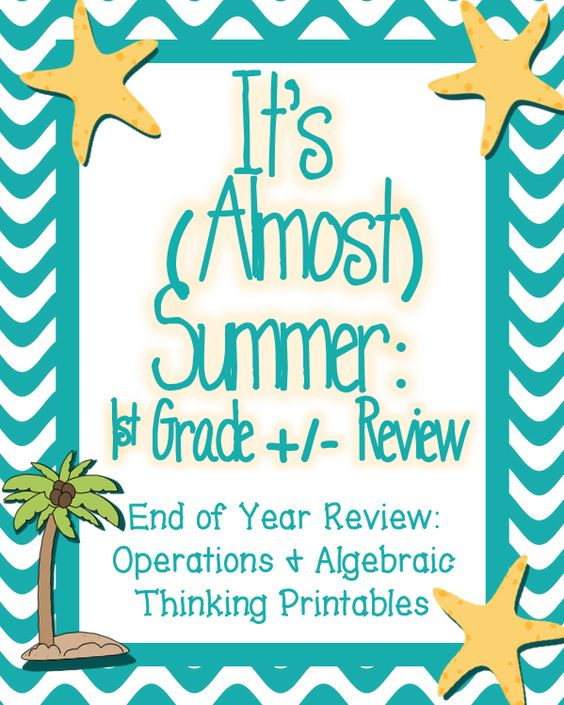 End of Year Review First Grade Math (Addition and Subtraction