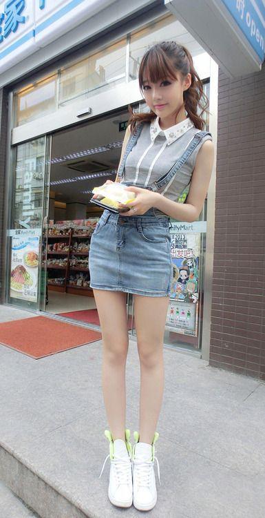 Kawaii fashion: