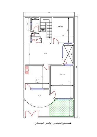 خرائط منازل عراقية 125م - خرائط منازل عراقية 200 متر تصماميم منازل 2015 |  Home decor, Design crafts, House plans