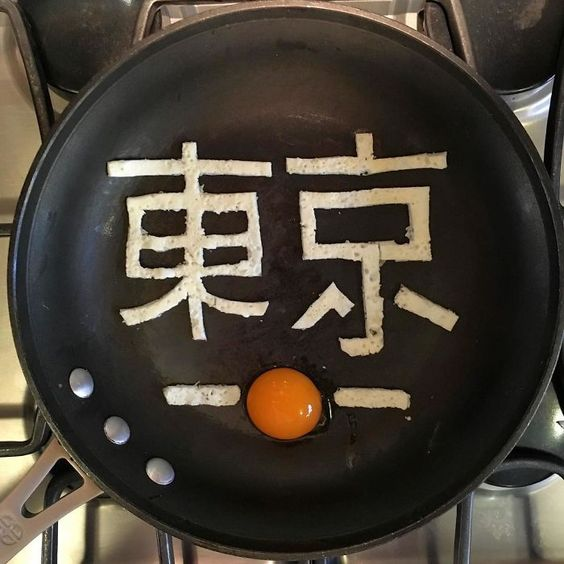 Απίστευτες δημιουργίες στην κουζίνα που θα σας μείνουν αξέχαστες