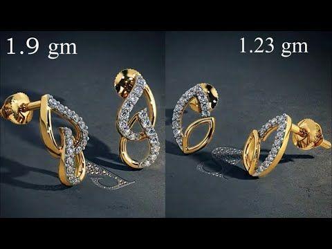 Daily Wear Earring Design 2018 Latest Gold Earrings