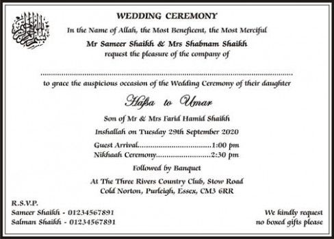 Learn The Truth About Invitation Card Format English In The Next 11 Seconds Invitation Muslim Wedding Cards Wedding Card Wordings Muslim Wedding Invitations