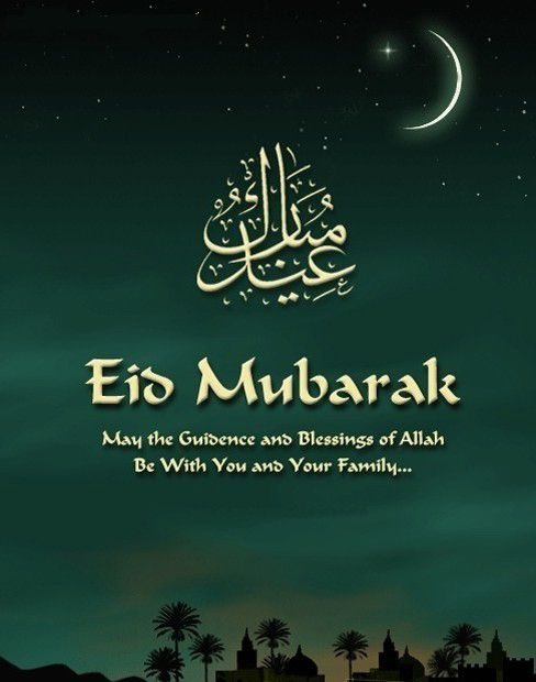 Eid Mubarak Wishes In English In 2020 Eid Mubarak Wishes Happy