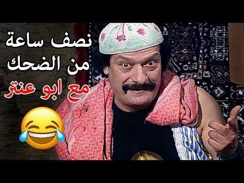 طلع من السجن عشان عيد الصداقة ورك ب مشكل ليرجعلو تاني يوم نصف ساعة من نهفات