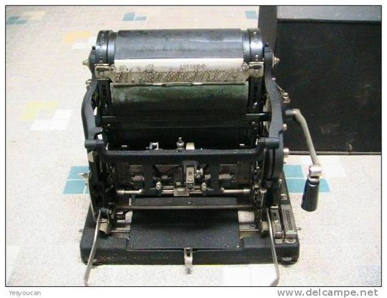 duplicating machine