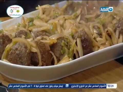 أكلة بيتى مع مروة الشافعى يخنى كفتة اللحم أرزمدخن قراقيش سادة 9 ديسمبر2019 Youtube Beef Veal Food