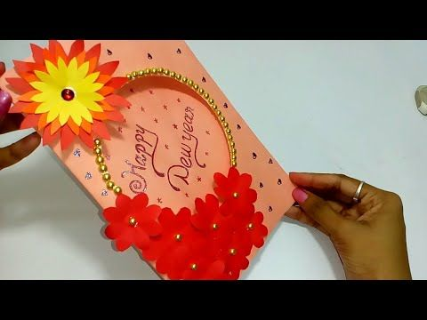 New Year Greeting Card How To Make Greeting Card For New Year