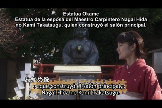 Estatua okame お亀