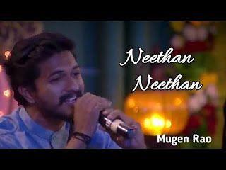 Tamil Songs Lyrics Neethan Neethan Song Lyrics In Tamil By Mugen Rao In 2020 Tamil Songs Lyrics Album Songs Songs