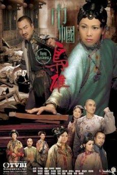 Xứng Danh Tài Nữ | Hồng Kông - Trọn bộ