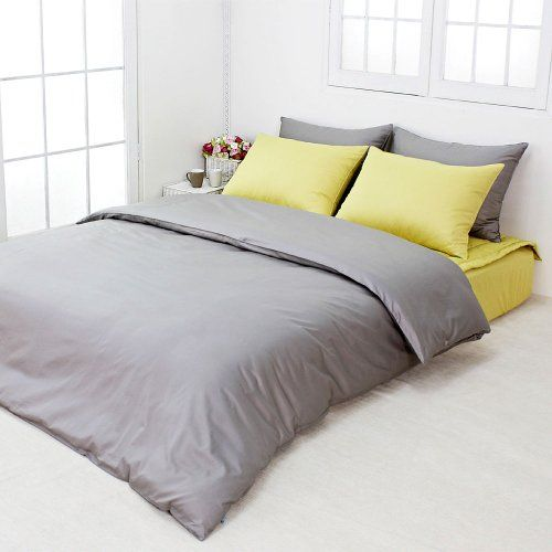 Grey Comforters And Bedspreads Gray Mustard Yellow