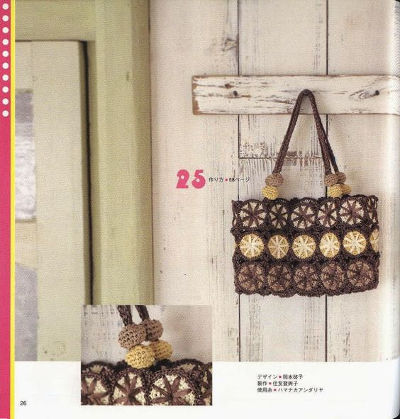 PATRONES GRATIS DE CROCHET: Patrón precioso bolso a crochet