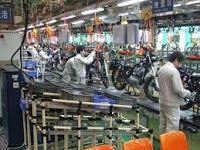 Pregopontocom Tudo: Produção industrial da China cai para o nível mais baixo dos últimos três anos...