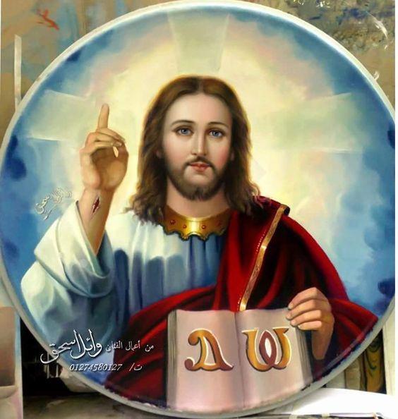 *Donne-nous notre Pain de ce jour (Vie) : Parole de DIEU *, *L'Évangile et le Livre du Ciel* - Page 9 9730b8f5d128e0bcb44a9b6b556007f0