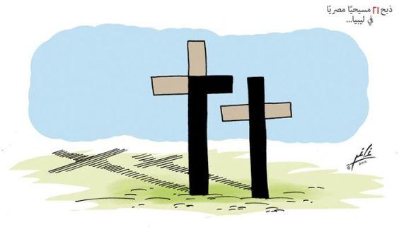 كاريكاتير جريدة الجمهورية (لبنان)  يوم الأربعاء 25 فبراير 2015  ComicArabia.com  #كاريكاتير