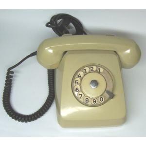 Na época que lá em casa era Teleceará.