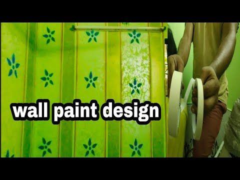 Wall Paint Design Royal Metallic Nazim Rajput Youtube Wall Paint Designs Wall Painting Paint Designs