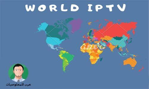 Iptv M3u Playlist 15 Jan 2020 Systems Integrator Playlist Video Server