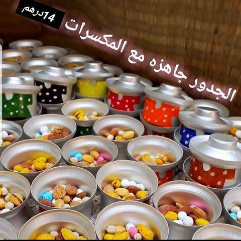 Lolacare Lola Care1234 Instagram Photos And Videos Ramadan Gifts Ramadan Wedding Hall Decorations