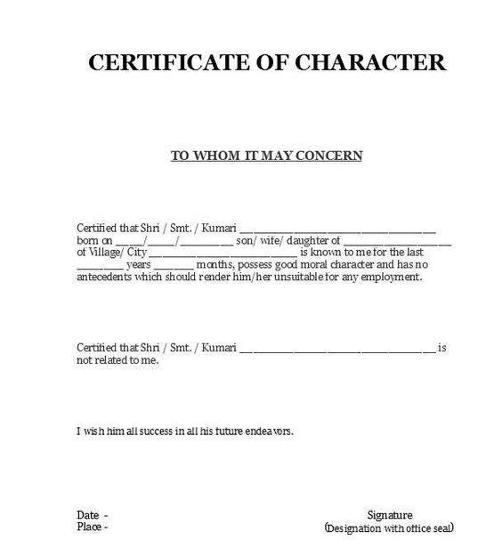 Ibps clerk character certificate format 2016 2017 student forum ibps clerk character certificate format 2016 2017 student forum palekar pinterest certificate characters and students yadclub Choice Image