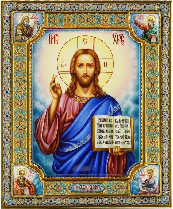 Jésus et les 4 Evangelistes