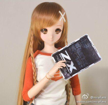 Mirai Suenaga Smart Doll posted by miraifans