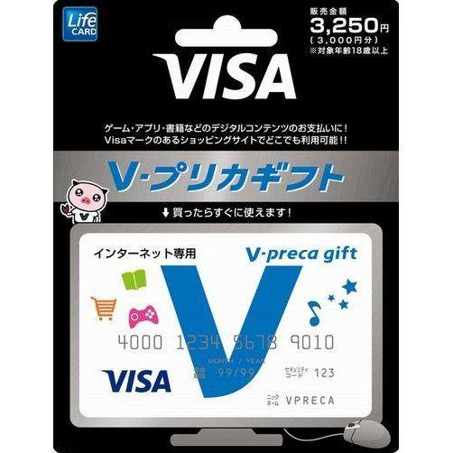 Itunes 10000 Yen Gift Card Itunes Japan Account Itunes Gift Cards Itunes Card Itunes Card Codes