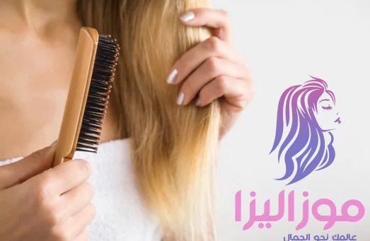 ما سبب تساقط الشعر وطرق علاجه المجربة Hair Hair Straightener Beauty