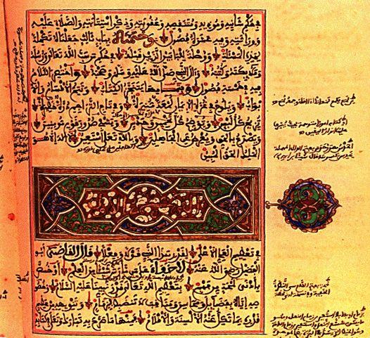 Resultado de imagen de Arabic Manuscripts.